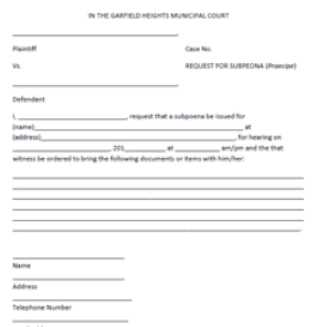 Subpeona Request Form